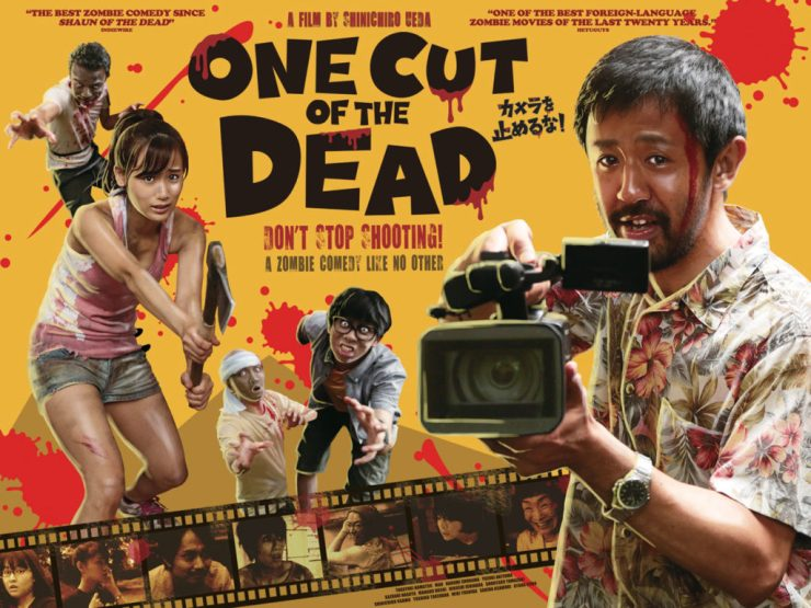 Shinichiro Ueda's zombie comedy One Cut of the Dead is a unique and exciting take on the genre.